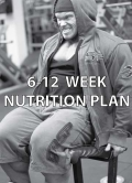 nutrition-plan-store